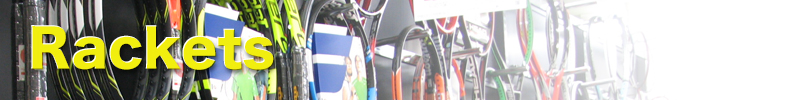 inpagebanner_racket